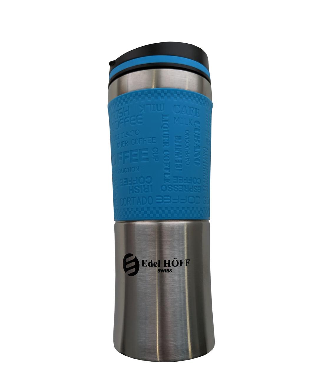 Термокружка EdelHoff EH-5317 (480 мл) - Синяя