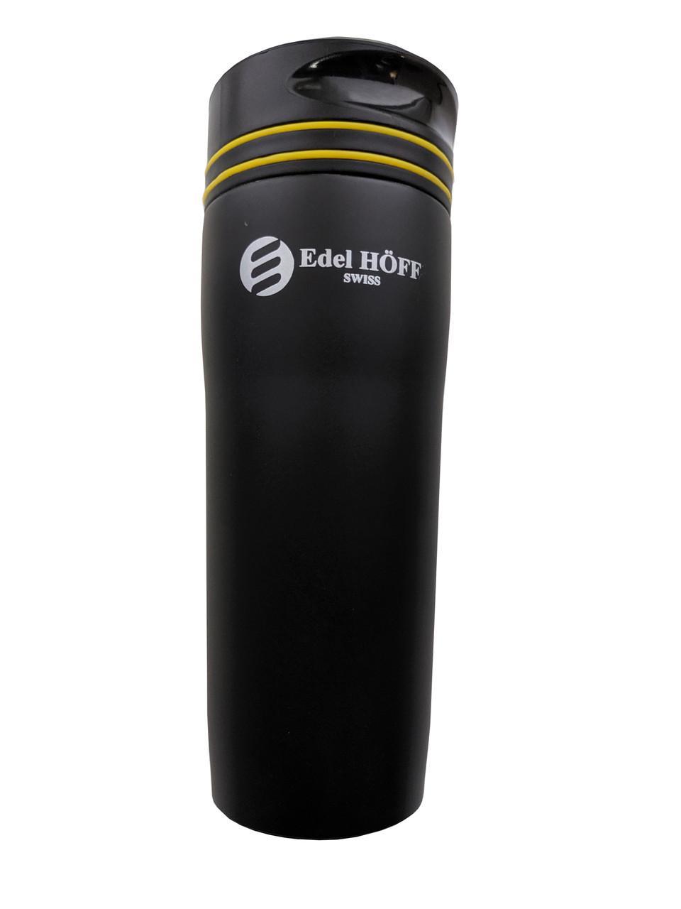 Термокружка EdelHoff EH-5307 (380 мл) - Желтая
