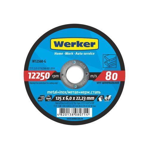 Круг шлифовальный по металлу Werker  27 14А  125 6,0 22,23 (W12560-G)