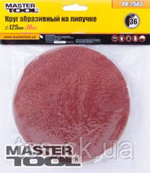 MasterTool  Круг шлифовальный на липучке 125 мм зерно  40, Арт.: 08-2504