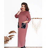 Платье женское большого размера прямого кроя цвет-карамель, фото 2