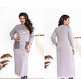 Платье женское большого размера прямого кроя цвет-лиловый, фото 2