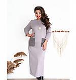 Платье женское большого размера прямого кроя цвет-лиловый, фото 3