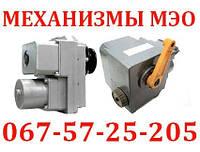 Мэо-100 мэо-250 мэо-630 мэо-1600 мэо-4000