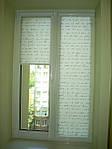 Уни-створка, закрытая система (кассетная) рулонных штор с П-образными направляющими. Ткань Соната (Письмо). Каталог №2