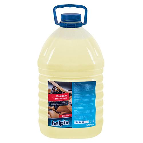 Полироль для пластика и винила HELPIX 5л (ЛИМОН) ((2))