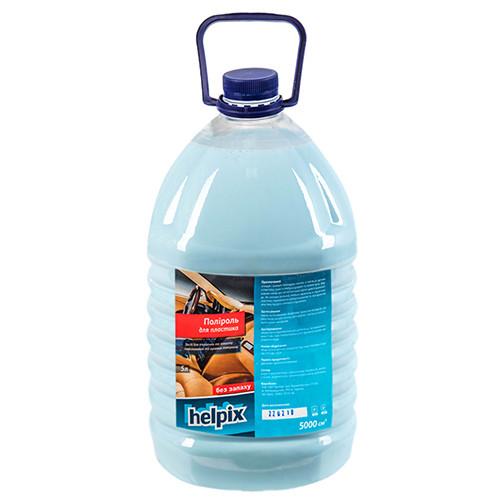 Полироль для пластика и винила HELPIX 5л (БЕЗ ЗАПАХА) ((2))