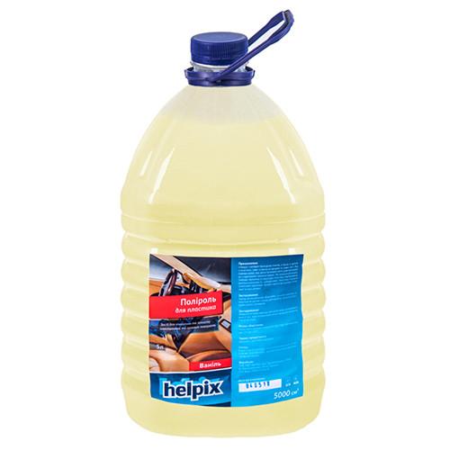Полироль для пластика и винила HELPIX 5л (ВАНИЛЬ) ((2))
