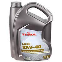 Моторное масло Temol Luxe, 10W-40, 5л (Temol Luxe 10W-40)