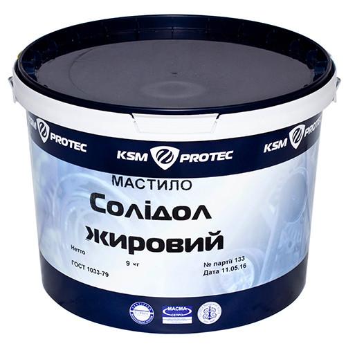 Смазка Солидол Жировой KSM Protec ведро 9 кг (KSM-S90)