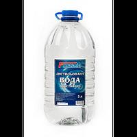 Дистиллированная вода Форсаж Бидистилят, канистра, 5л ПЭТ (Океан)