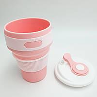Чашка силиконовая складной стакан с герметичной крышкой и поилкой Collapsible 350 мл розовый, фото 1