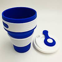 Чашка силиконовая складной стакан с герметичной крышкой и поилкой Collapsible 350 мл синий, фото 1