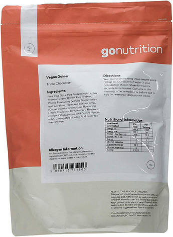 Купити для веганів Go Nutrition Vegan Gainer 1 kg, фото 2