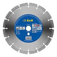 Круг алмазный сегментный S&R ПРОФИ 450x25.4 асфальт Stand cуx/мокр (242465450)