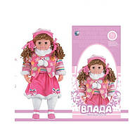 Кукла Влада для девочек: умеет говорить,в красивой,модной одежде,работает на батарейках, размер куклы:60 см.