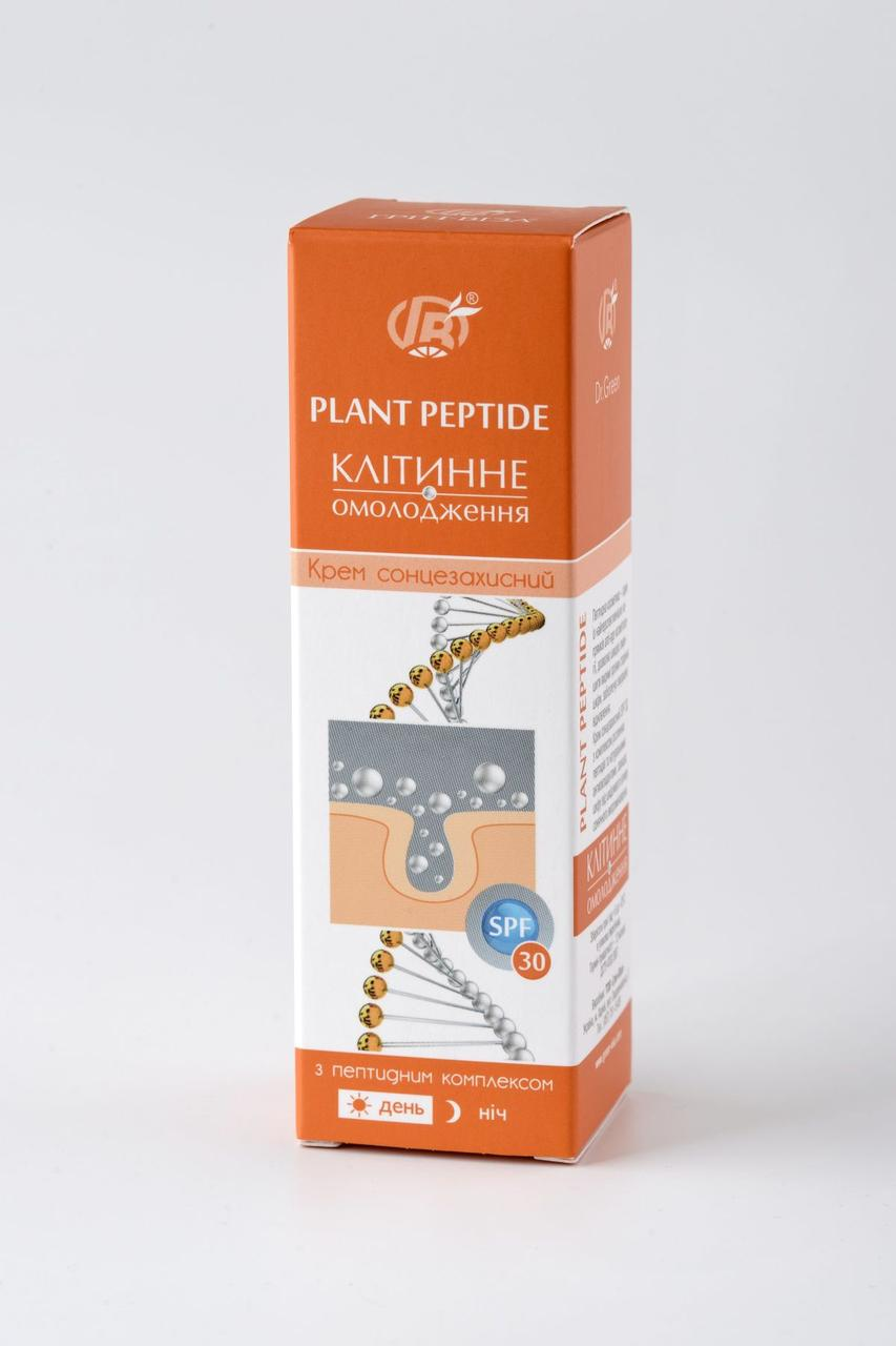 Крем солнцезащитный SPF30 клеточное омоложение с пептидным комплексом, Грин-Виза, 50 мл