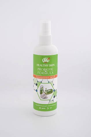 Дезодорант для тела АКТИВ с пробиотическим комплексом Dr.Green спрей, 150 мл, фото 2