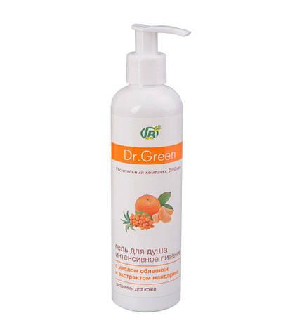 """Гель для душа """"Витамины для кожи"""" облепиха и мандарин Dr.Green, 250 мл, фото 2"""