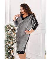 Платье женское большого размера серое