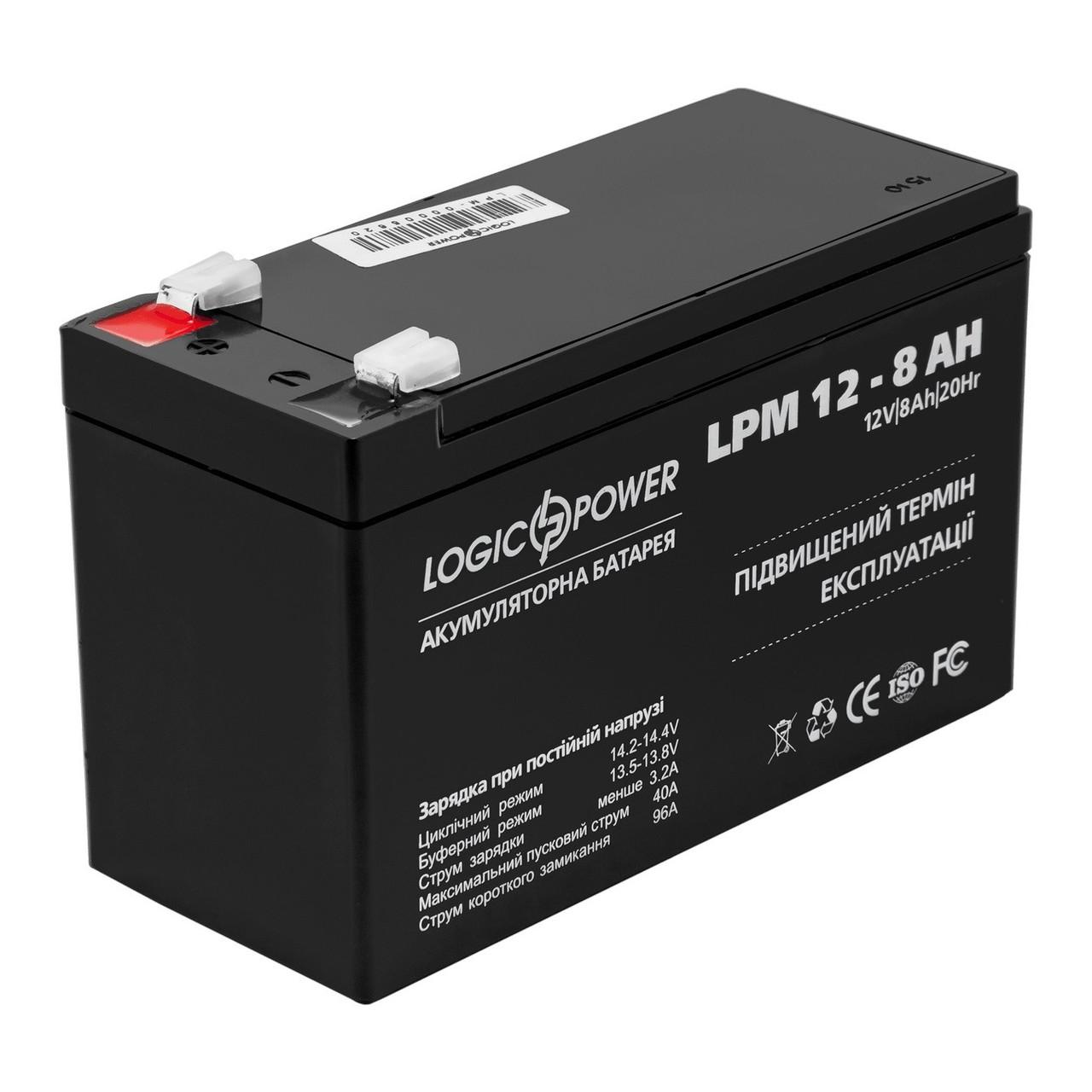 Акумуляторна батарея LogicPower 12В 8.0 AH (LPM 12 - 8.0 AH) AGM