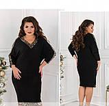 Платье женское большого размера черное, фото 3