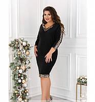 Платье женское большого размера черное