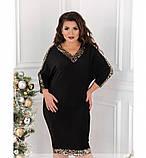 Платье женское большого размера черное, фото 2