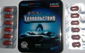 Препарат для повышения потенции Удовольствие Упаковка - 12 таблеток*