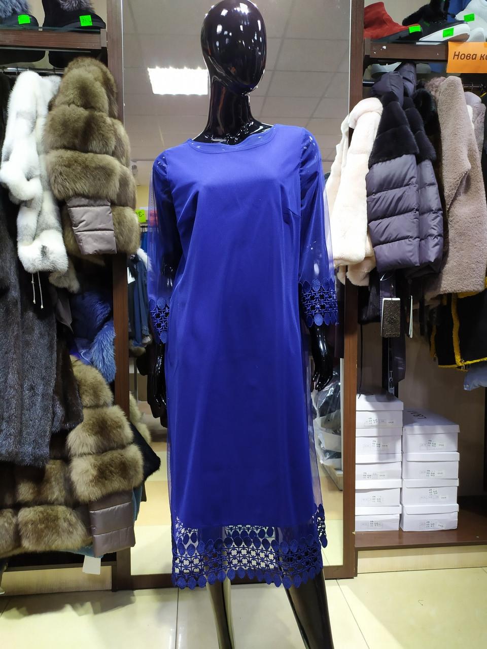 Женское нарядное платье, цвет електрик, 46 размер
