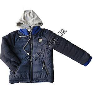 Куртка детская оптом для мальчиков 1-5 лет 210100-1