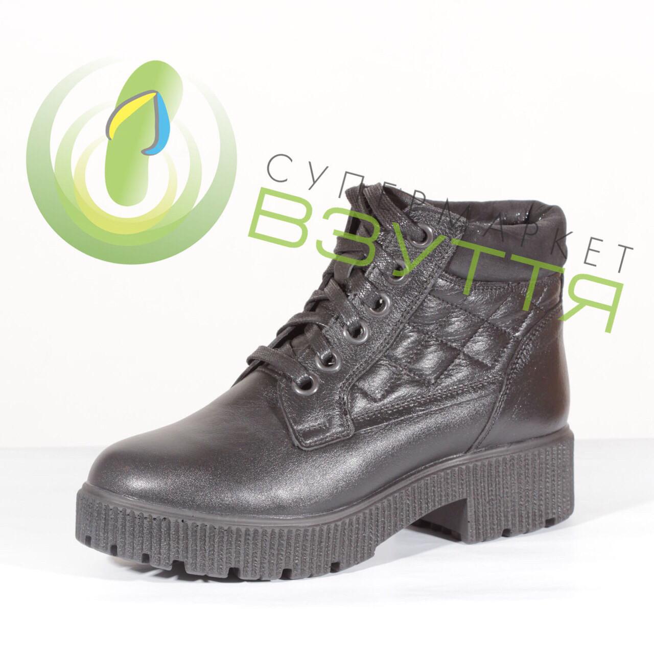 Кожаные женские зимние ботинки Мида 38,39,41 размеры