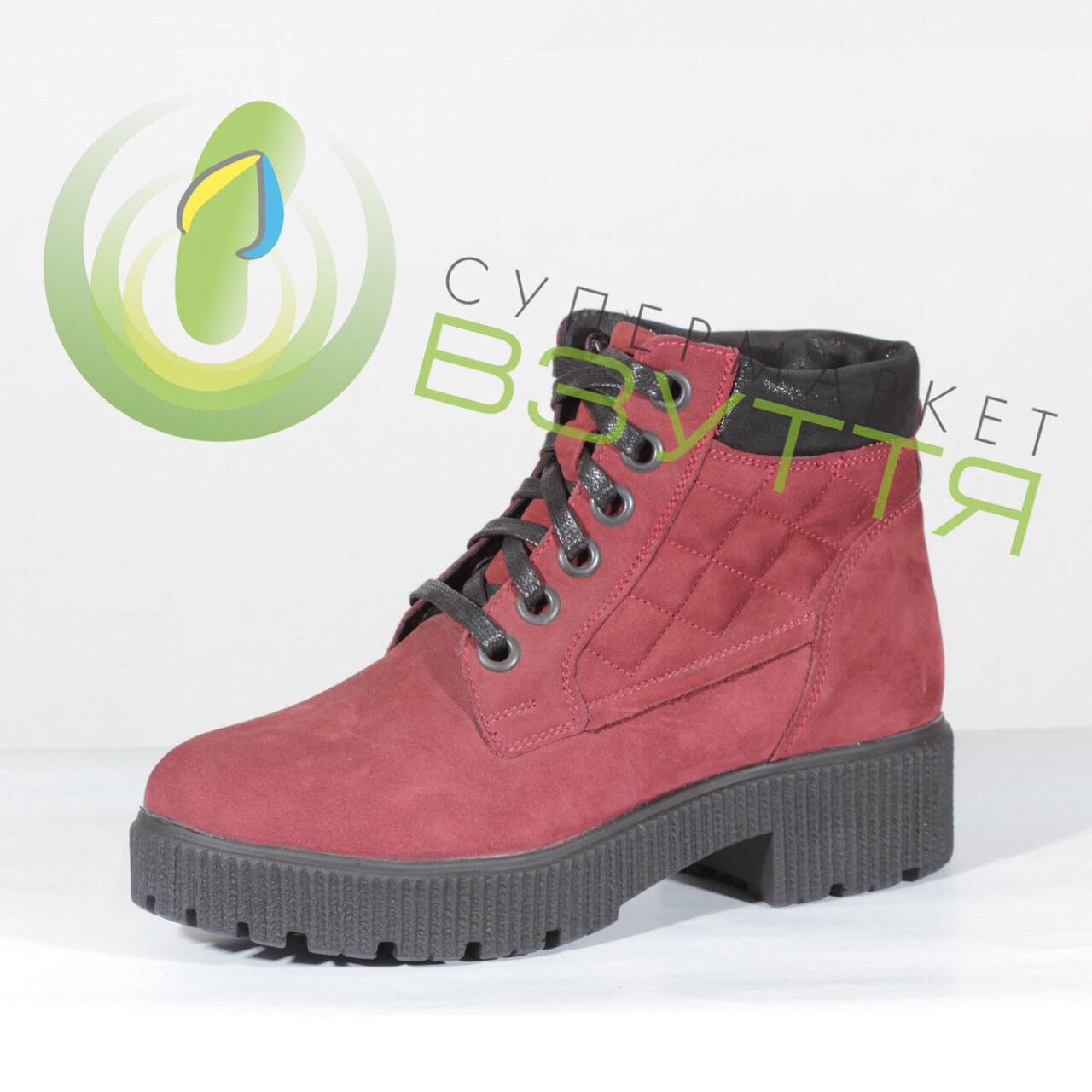 Кожаные женские зимние ботинки Мида 36,38,39,41 размеры
