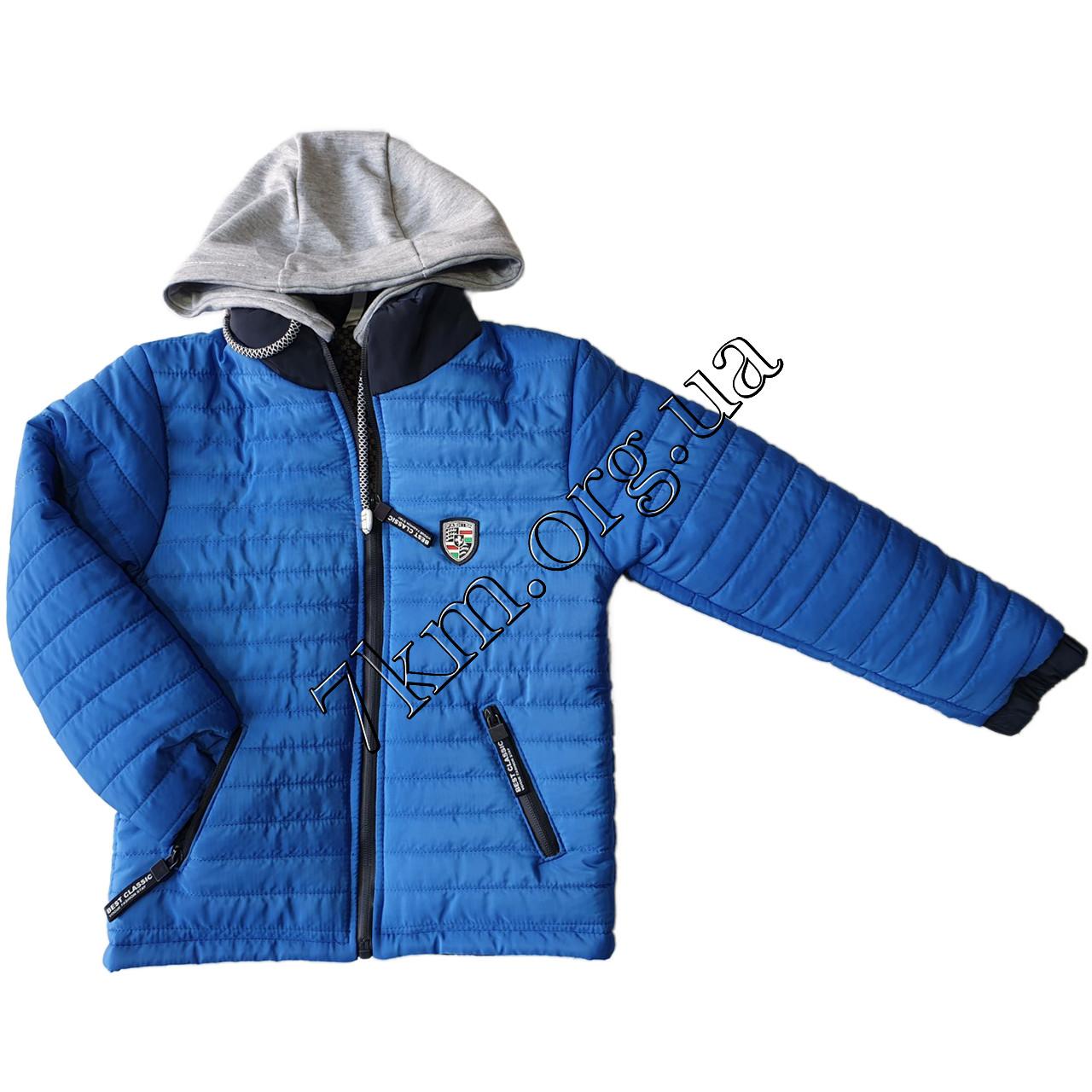 Куртка детская оптом для мальчиков 1-5 лет 210100-3