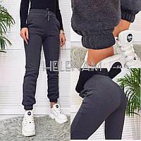 Женские спортивные штаны графит бежевые серые хаки 42-44 44-46 46-48 48-50