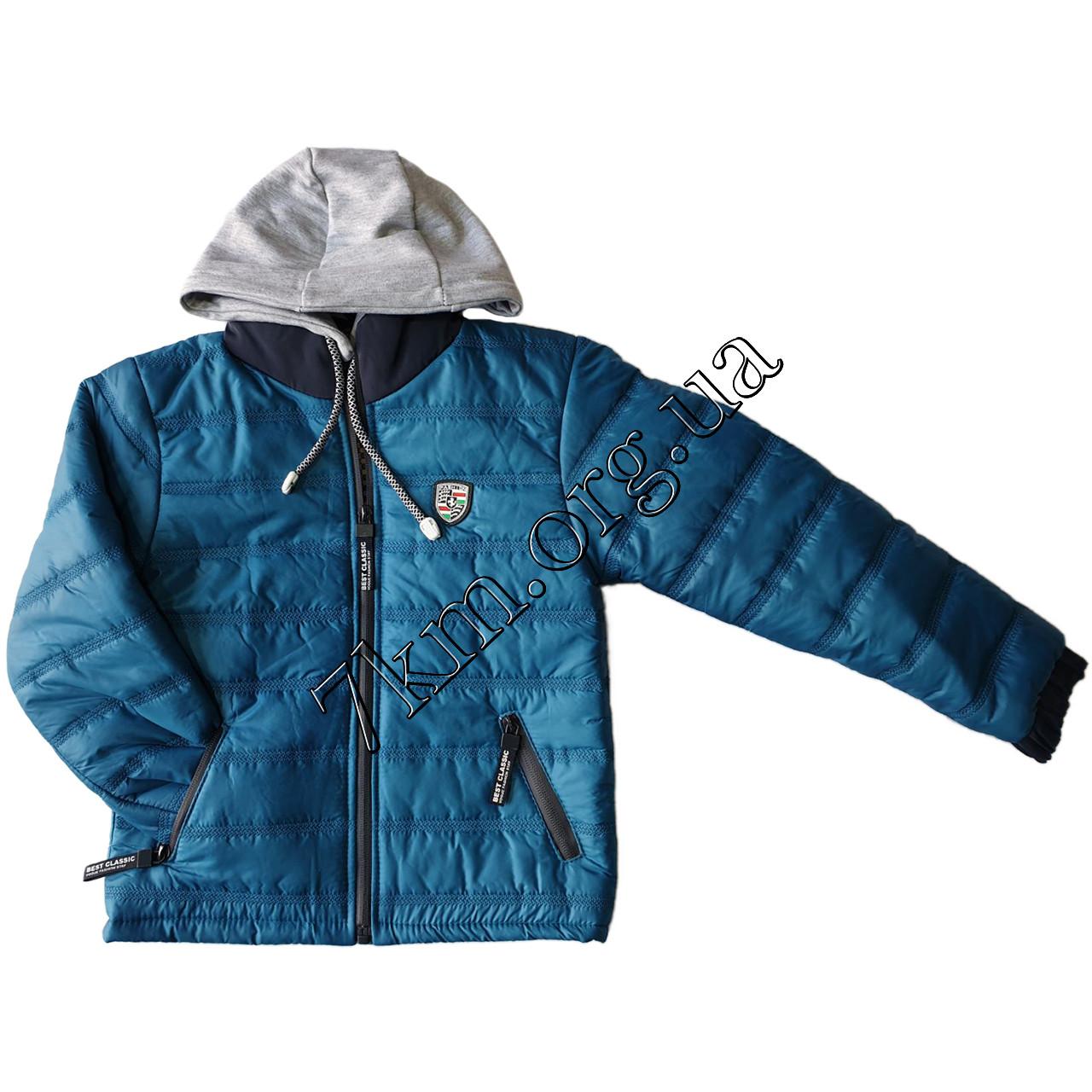 Куртка детская оптом для мальчиков 1-5 лет 210100-4