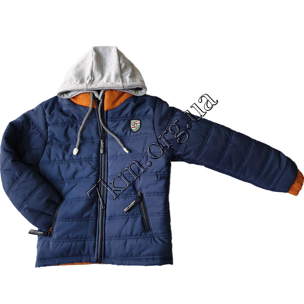 Куртка детская оптом для мальчиков 1-5 лет 210100-6