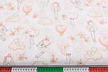 """Ткань хлопковая """"Кролики с шариком-сердечком"""" пудровые на белом №2589, фото 2"""