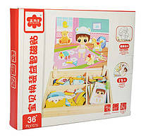 Деревянная игрушка Гардероб MD 1337 (Детская)
