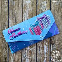 Подарункові конверти для вишивки