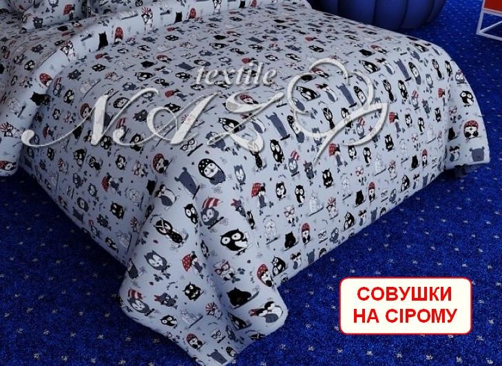 Двоспальний підодіяльник з бязі - Совушки на сірому