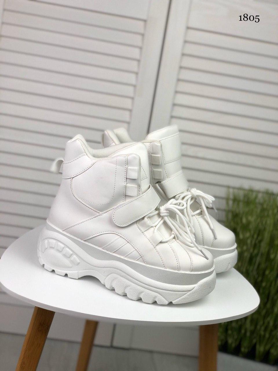 Спортивные ботинки женские белые эко-кожа подошва 6,5 см
