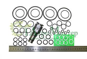 """Ремкомплект гидрораспределителя МРС70.4 (аналог РП-70) (с клапаном) """"Беларус""""-826, МТЗ-1221"""