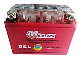 Аккумулятор 4A 12V Honda/Yamaha (YTX4L-BS) Mototech гелевий 112x67x85