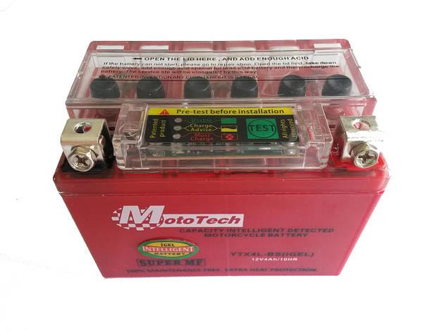 Аккумулятор 4A 12V Honda/Yamaha (YTX4L-BS) Mototech гелевый с индикатором 112x67x85, фото 2