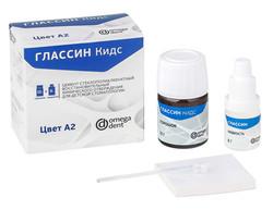 Глассин Кидс А2 - для детской стоматологии