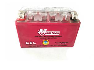 Аккумулятор 7A 12V (YTX7A-BS) MOTOTECH гелевий 148x85x93, фото 2