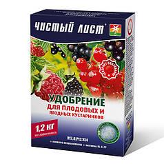 Удобрение кристаллическое Чистый лист для плодовых и ягодных кустарников 1.2 кг