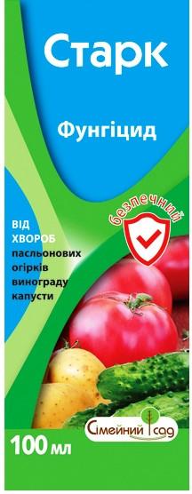 Фунгицид Старк (Квадрис) 100 мл для томатов, картофеля, капусты, огурцов, винограда от Семейный Сад