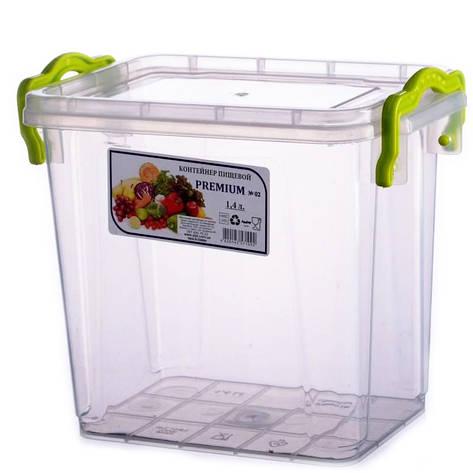 Контейнер для еды Ал-пластик PREMIUM 1.4 л с ручками , фото 2